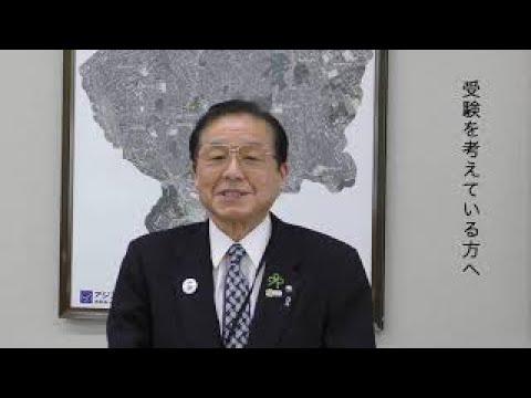 【春日市職員採用】市長メッセージ動画