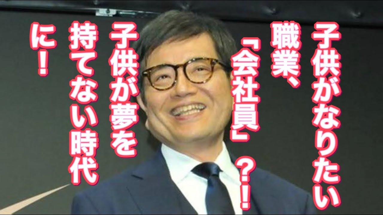 【森永卓郎】交通関係は、採用激減!!この動画は収益化しない設定にしています。