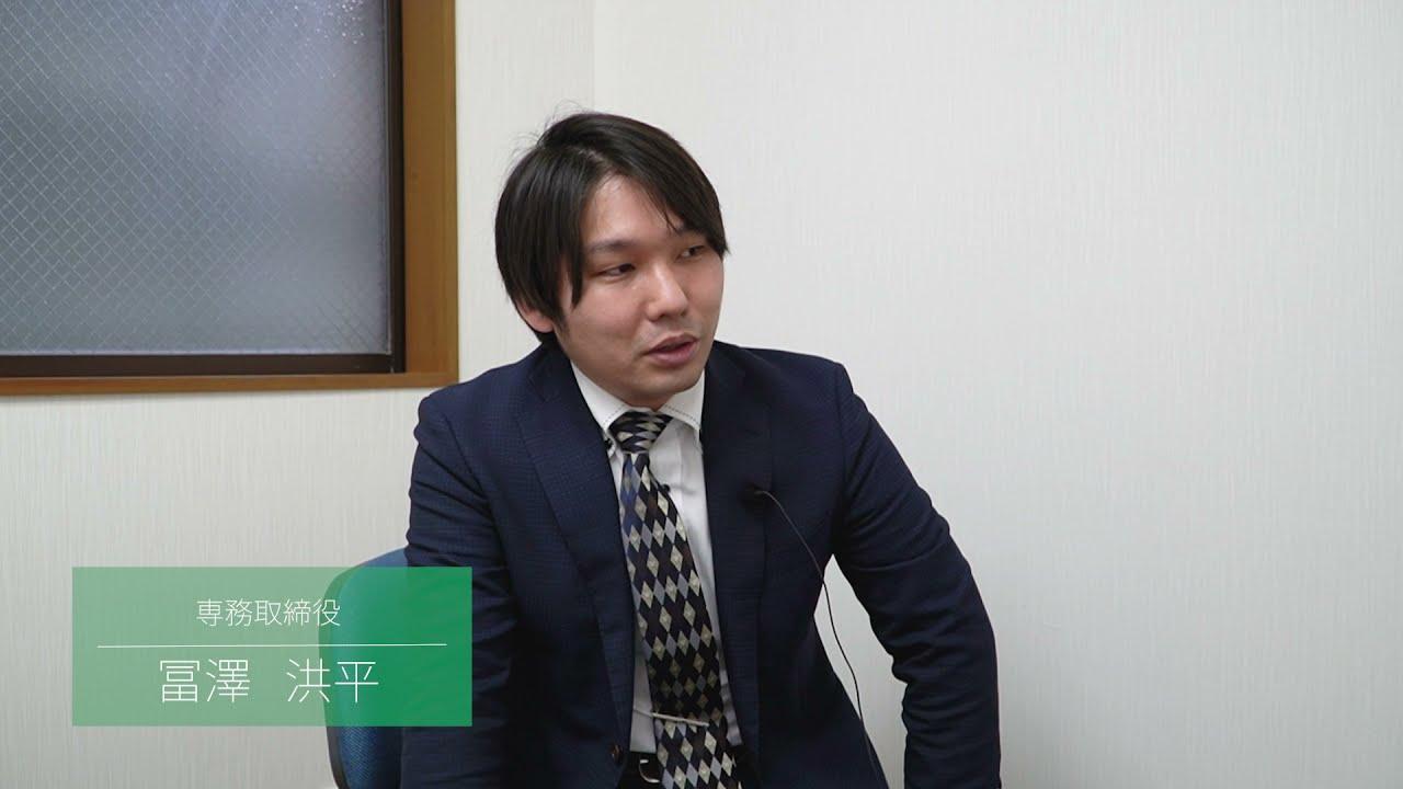 新卒採用動画作成事例(ワコーシステムコントロールさま)