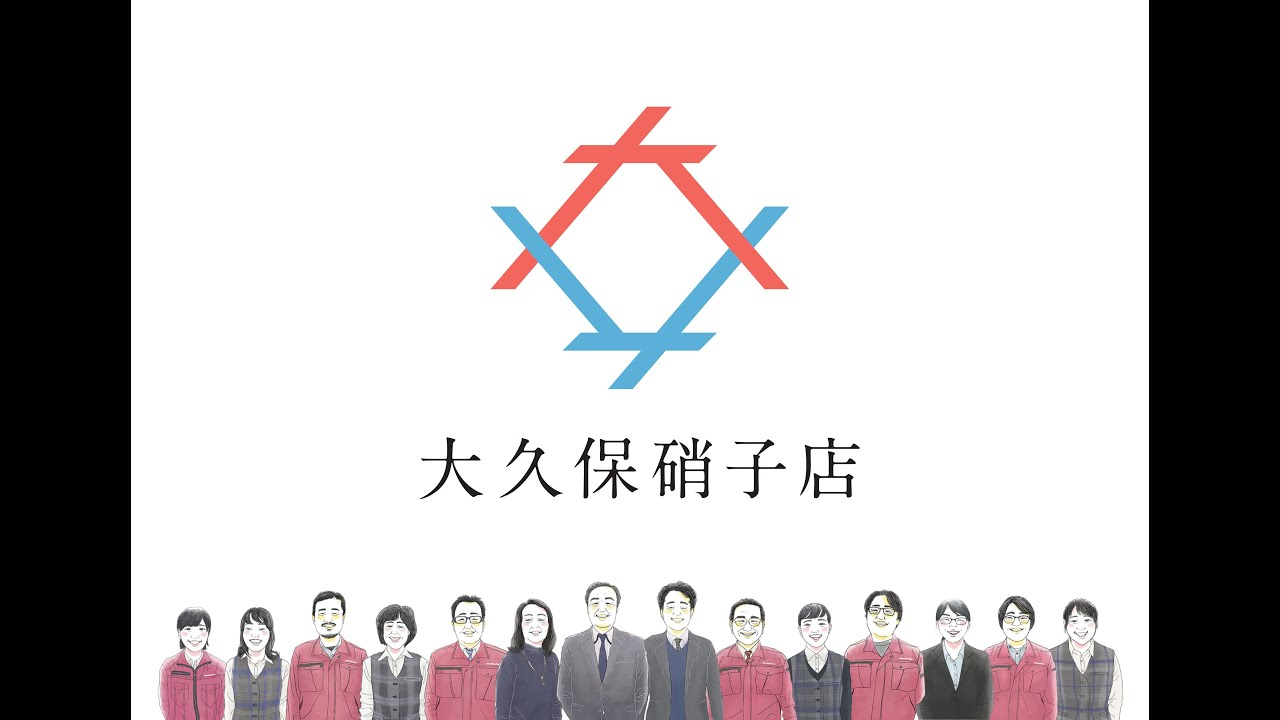 2022年度 採用情報(アーカイブ動画)