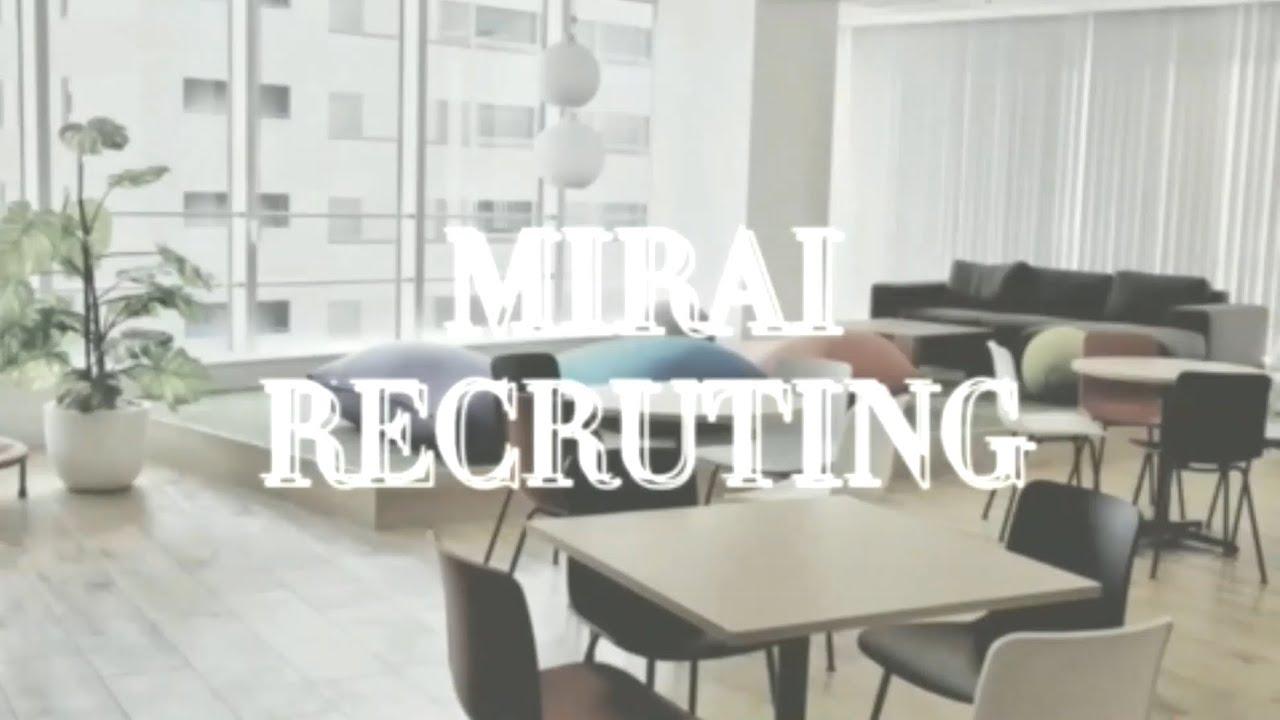 株式会社未来 採用動画 MIRAI Recruit Movie