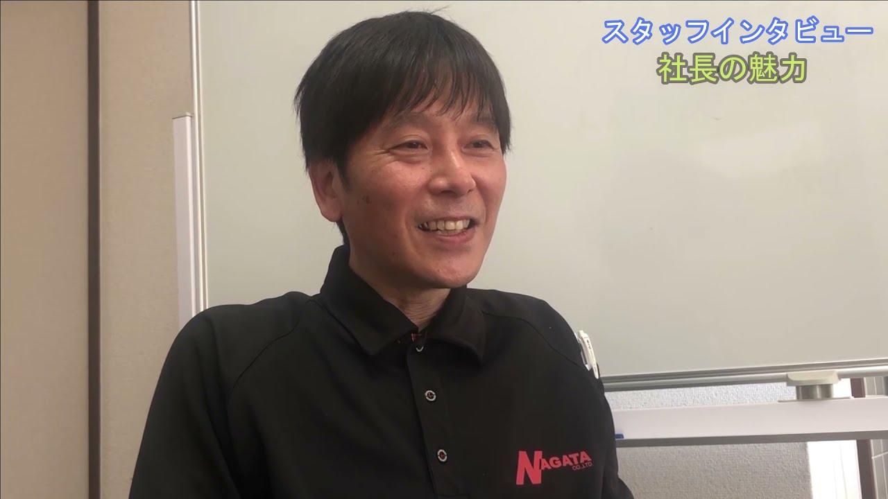採用情報 仲間を知る|東大阪 株式会社永田製作所 切削達人