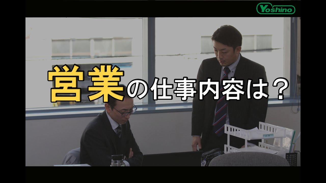 【22卒】採用チーム~営業職の仕事内容紹介