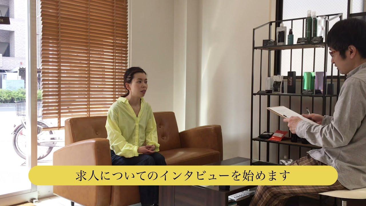 【川崎 美容師 求人】スタイリストとして働く美容師の感想|川崎市幸区の美容院homey roomyの採用動画