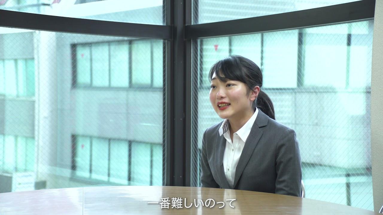 【株式会社クニイ】社員紹介動画~営業部:井上~【新卒採用向け動画】