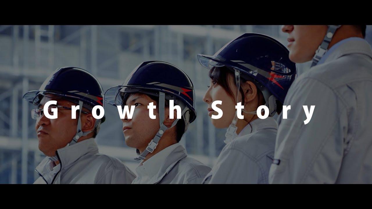 新卒採用動画『成長ストーリー』【(株) HEXEL Works】