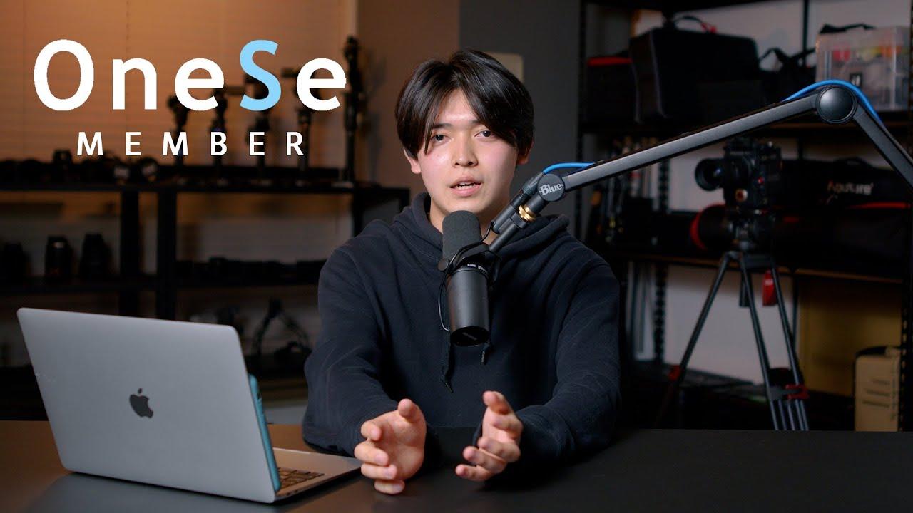 【募集】OneSe 運営メンバー募集します! | 動画から人生を豊かに。