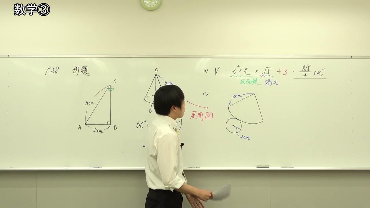 【教員採用試験】一般教養トレーニング動画 講座2【教セミ2021年6月号】