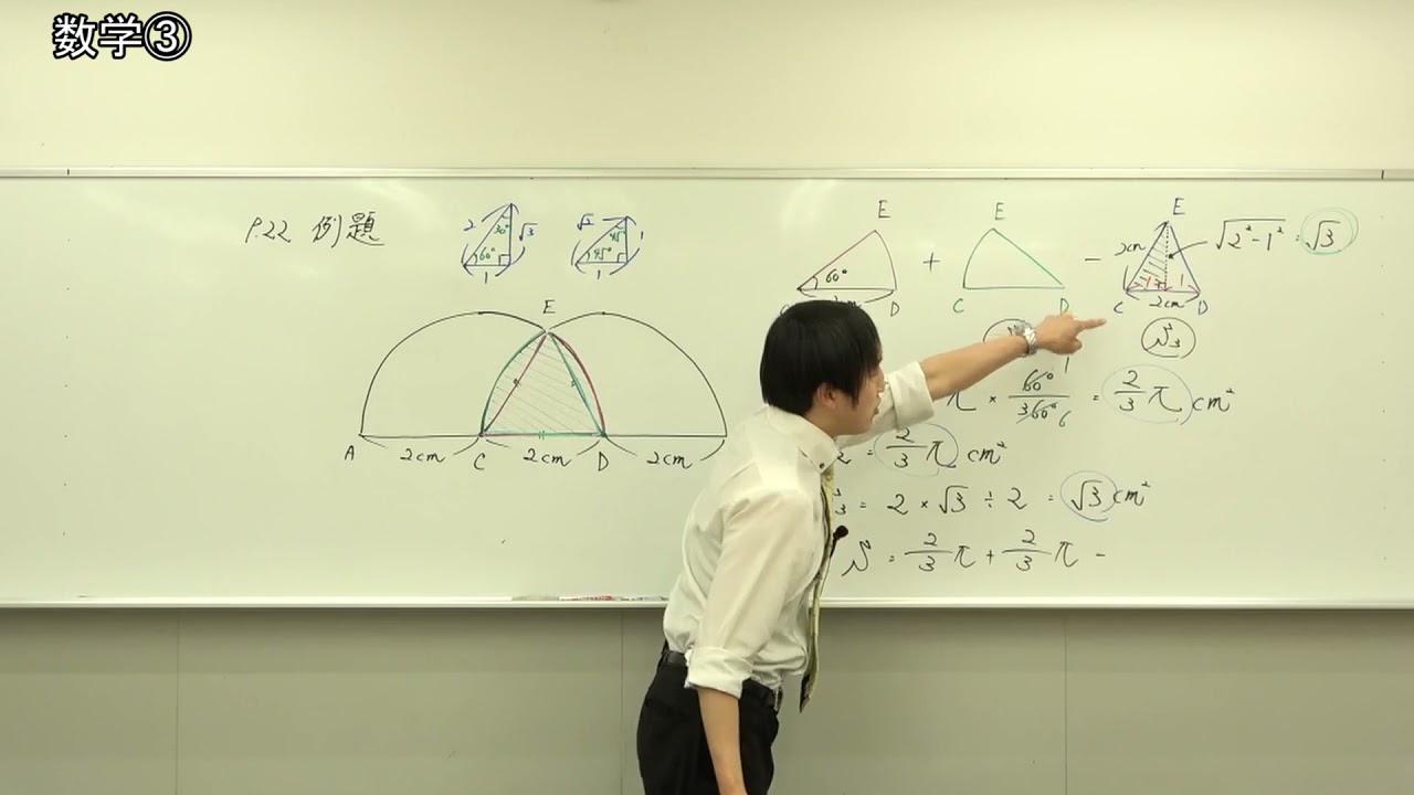 【教員採用試験】一般教養トレーニング動画 講座1【教セミ2021年6月号】
