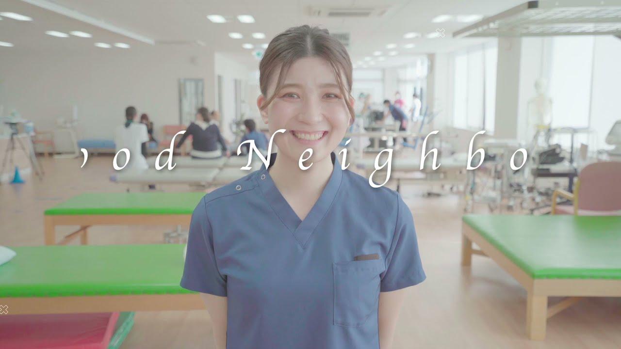 【富山西総合病院|藤聖会グループ】リハビリテーション職 採用動画