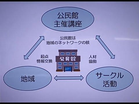 業務紹介・まなびの支援課(吹田市採用試験説明動画)