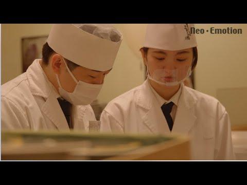 2021年株式会社ネオ・エモーション様 採用動画