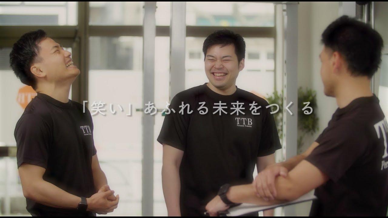 【2021年】ラーフオーバーフロー株式会社 採用PR動画