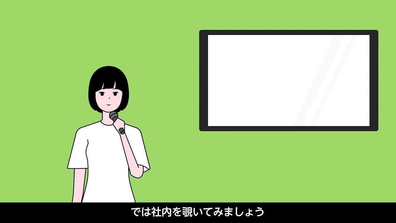 株式会社JEMS 新卒採用動画