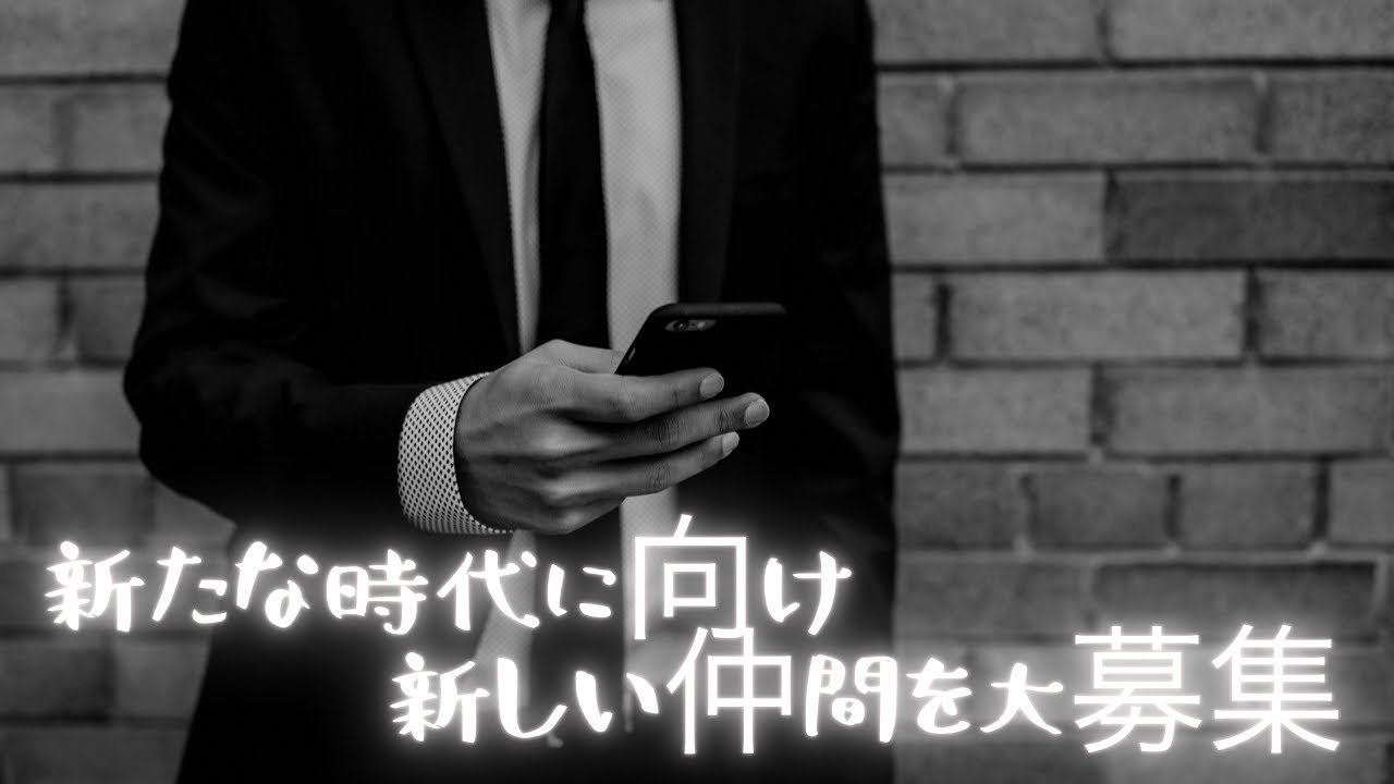 【採用動画】大阪ベンテック株式会社〜人の心と社会の為に〜