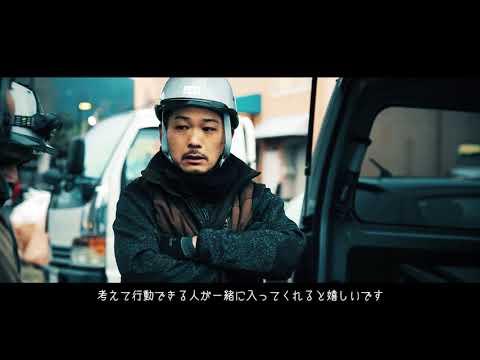 【企業PR動画】名古屋の空調設備 アシマ設備株式会社|映像制作Cinematic Eyes