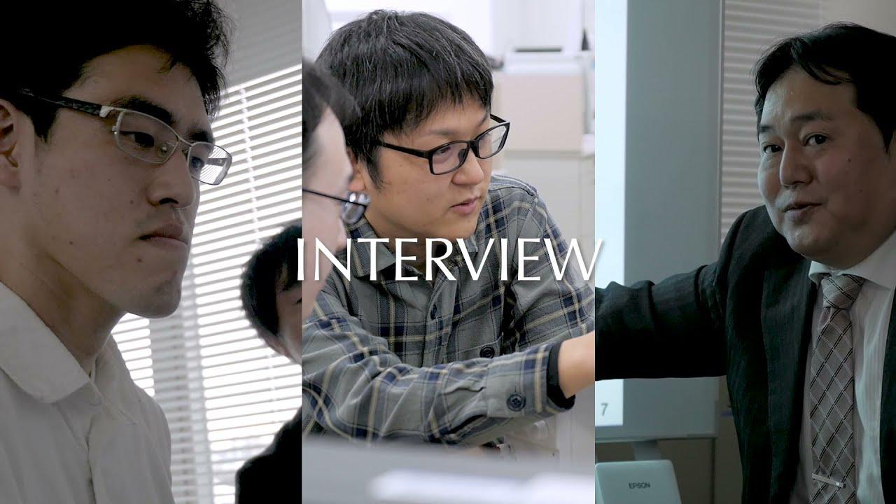 日立ソリューションズ・テクノロジー 採用インタビュー動画