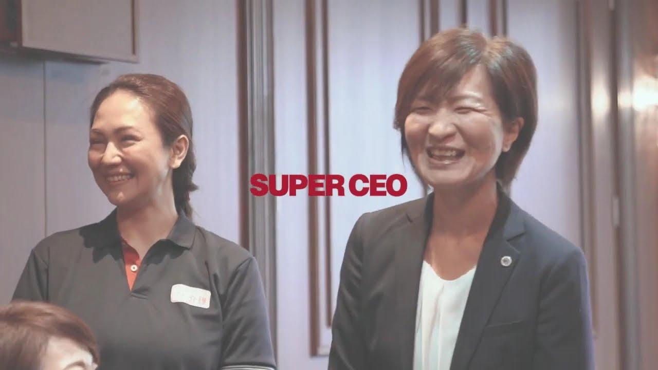 名古屋介護採用のためのフロンティアの介護 インタビュー動画です。