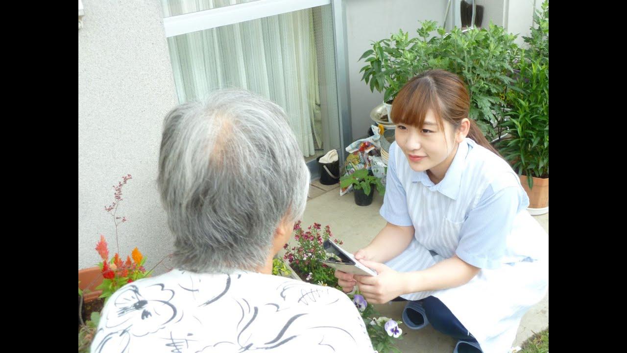 宮福 2022年度採用プレゼンテーション 動画用