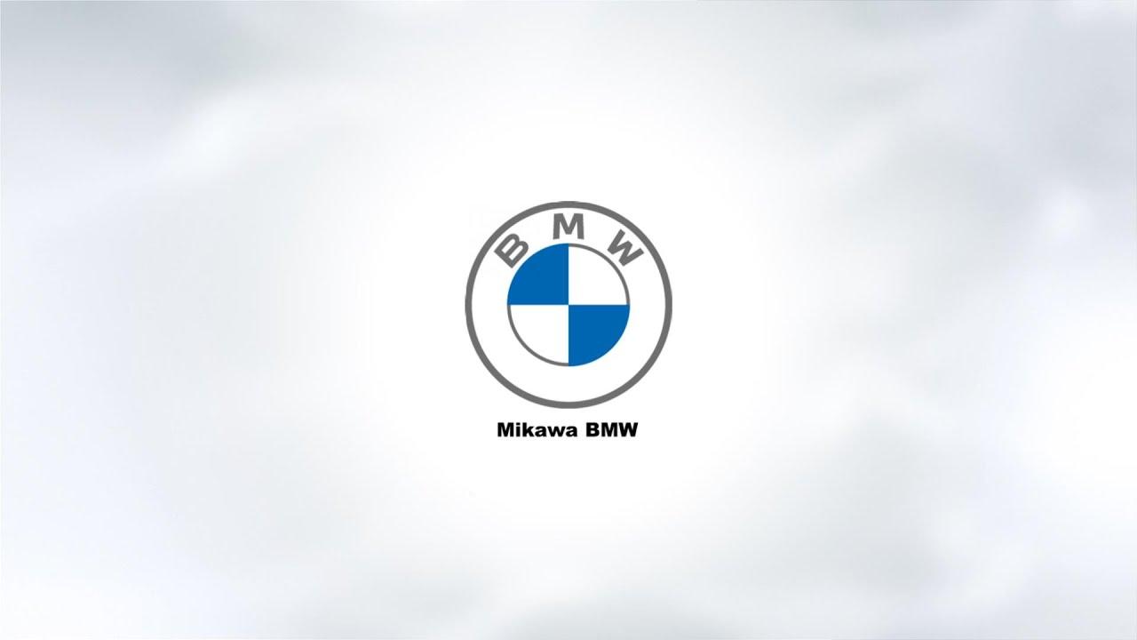 Mikawa BMW【会社紹介映像】