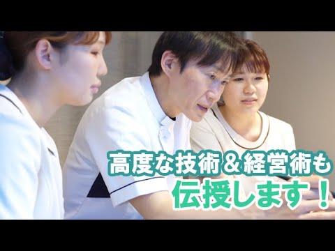 【クオキャリア】医療法人 翔優会 歯科医師採用動画