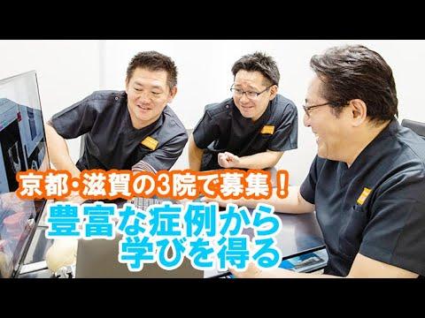 【クオキャリア】医療法人 創成会 歯科医師採用動画