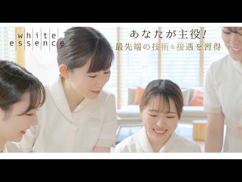 【クオキャリア】医療法人社団 行智会 歯科衛生士求人採用動画02