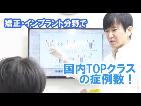 【クオキャリア】医療法人 真摯会 歯科医師採用動画