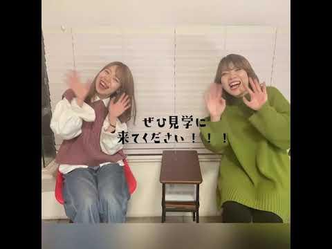 美容室/float 梅田【動画ガイダンス】/  美容師求人動画