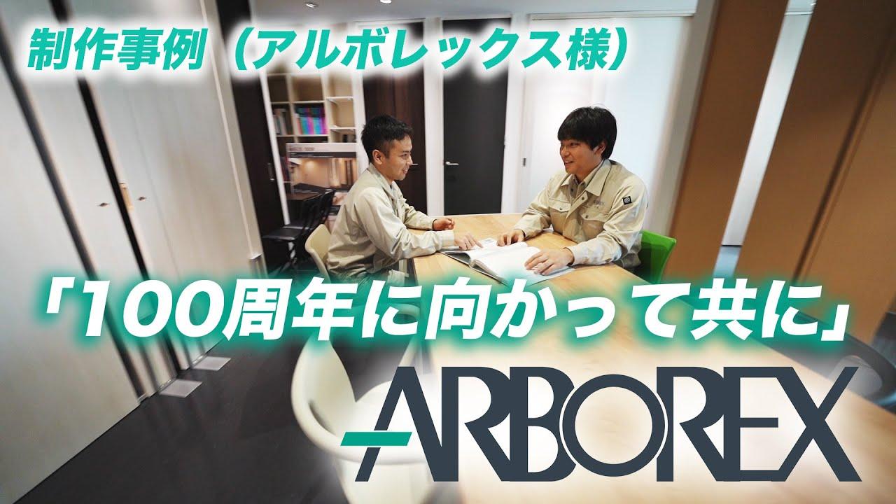 【徳島で動画制作】求人動画依頼はオリガミ・キャリアデザイン制作チーム
