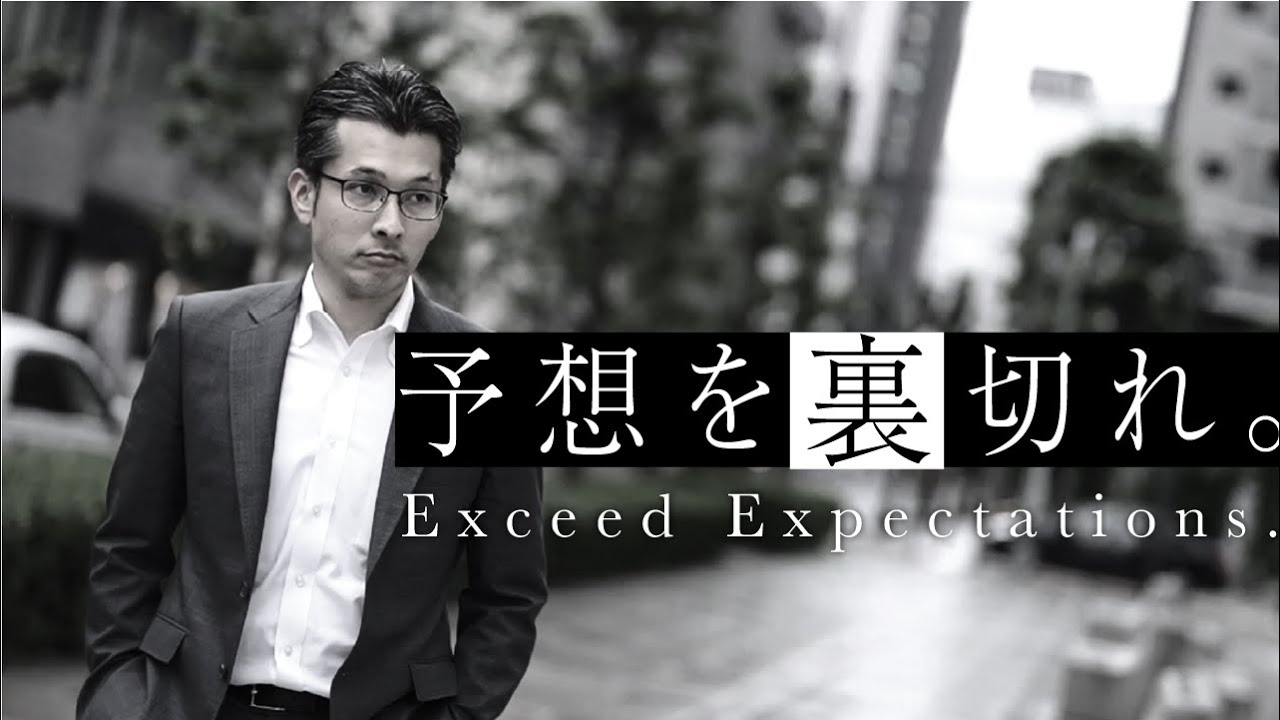【採用動画】コンサルティング会社様:取締役メッセージ