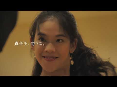 【採用動画】三井不動産リアルティ様 「責任を、誇りに。」 総合職篇ドキュメンタリー