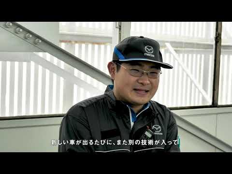 【採用動画】湘南マツダ様 「絆 KIZNA」整備職篇ドキュメンタリー