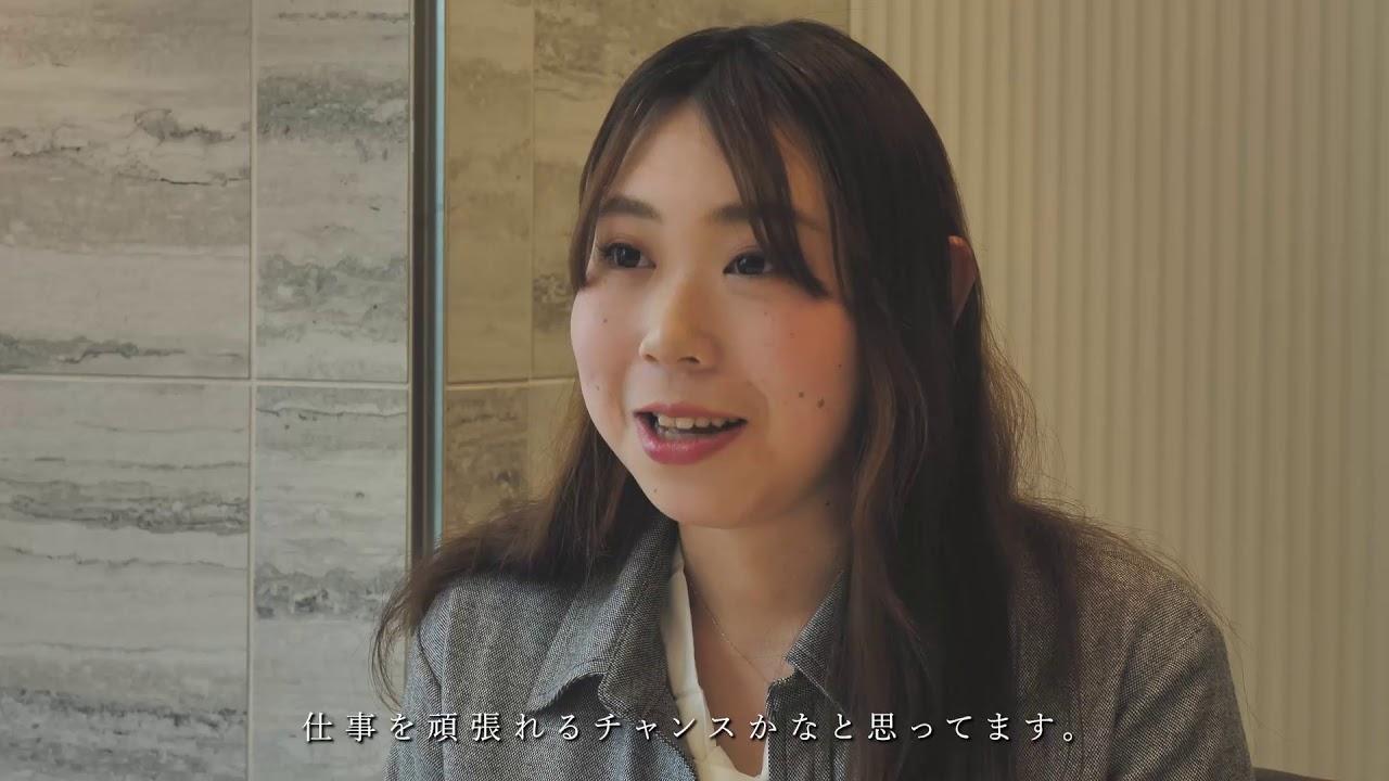【採用動画】日本エスコン様「私という肩書きで、生きていく。」経理グループ 東京経理課篇ドキュメンタリー