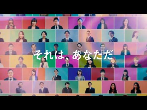 【採用動画】三井不動産リアルティ 「責任を、誇りに。」 会社コンセプトムービー