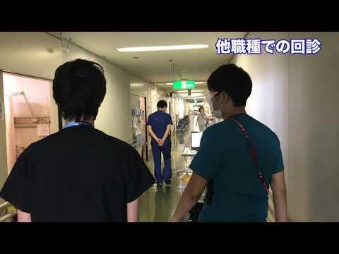 小田原市立病院 作業療法士 採用動画