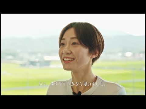 嘉麻市PR動画(採用)
