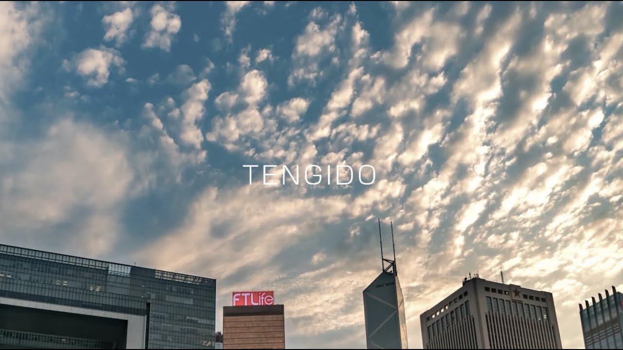 TENGIDO 2021年 採用動画
