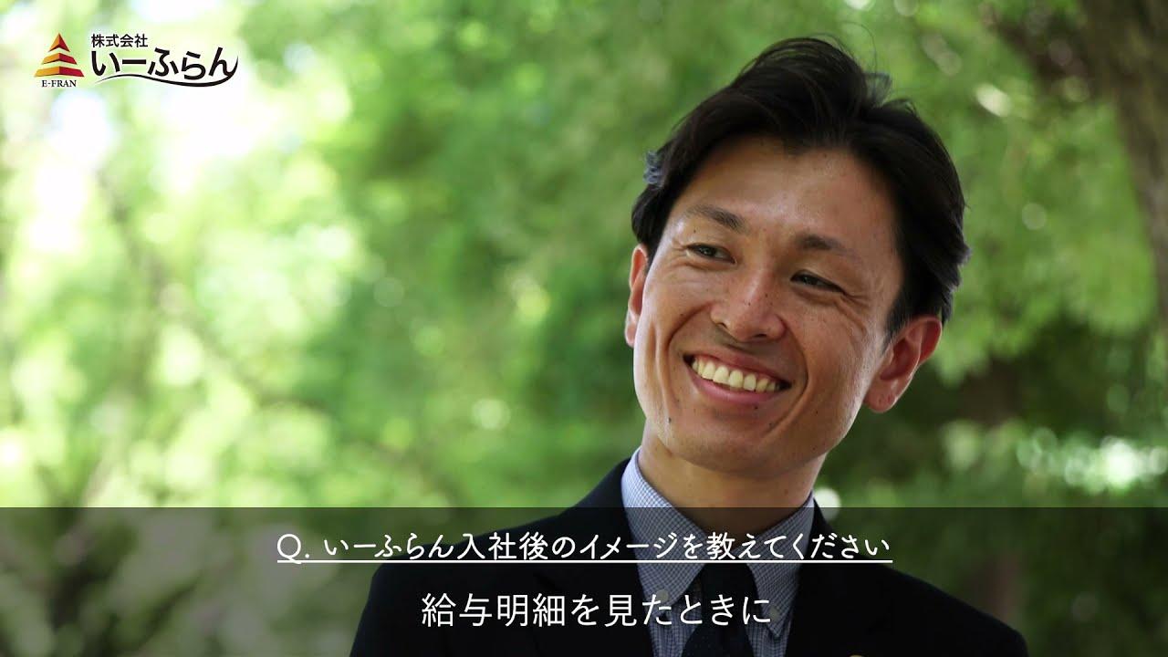 【いーふらん採用動画】部署紹介 おたからや横浜本店