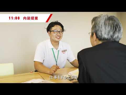 ビルドヒューマニー採用動画2