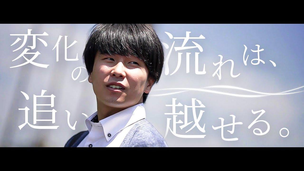 【採用動画】インテリア卸売業者様:企業PV