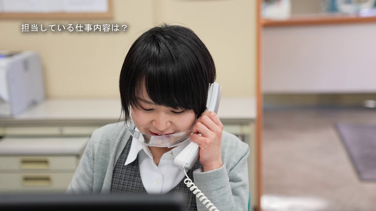 新卒採用ムービー インタビュー総務企画部編