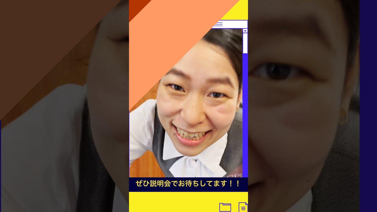 FCM凸動画