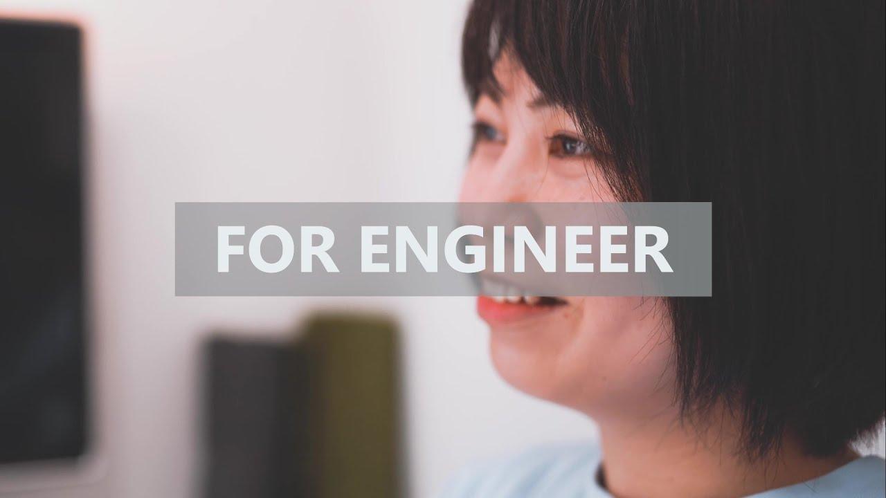 CREARAIZE(クレアライズ) エンジニア採用PR動画