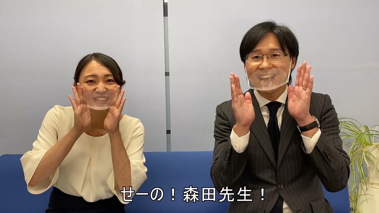 司法書士法人C first事務所紹介採用動画
