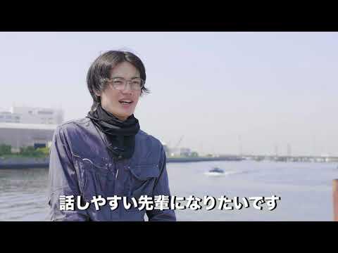株式会社オカダコンストラクト 高校新卒採用動画