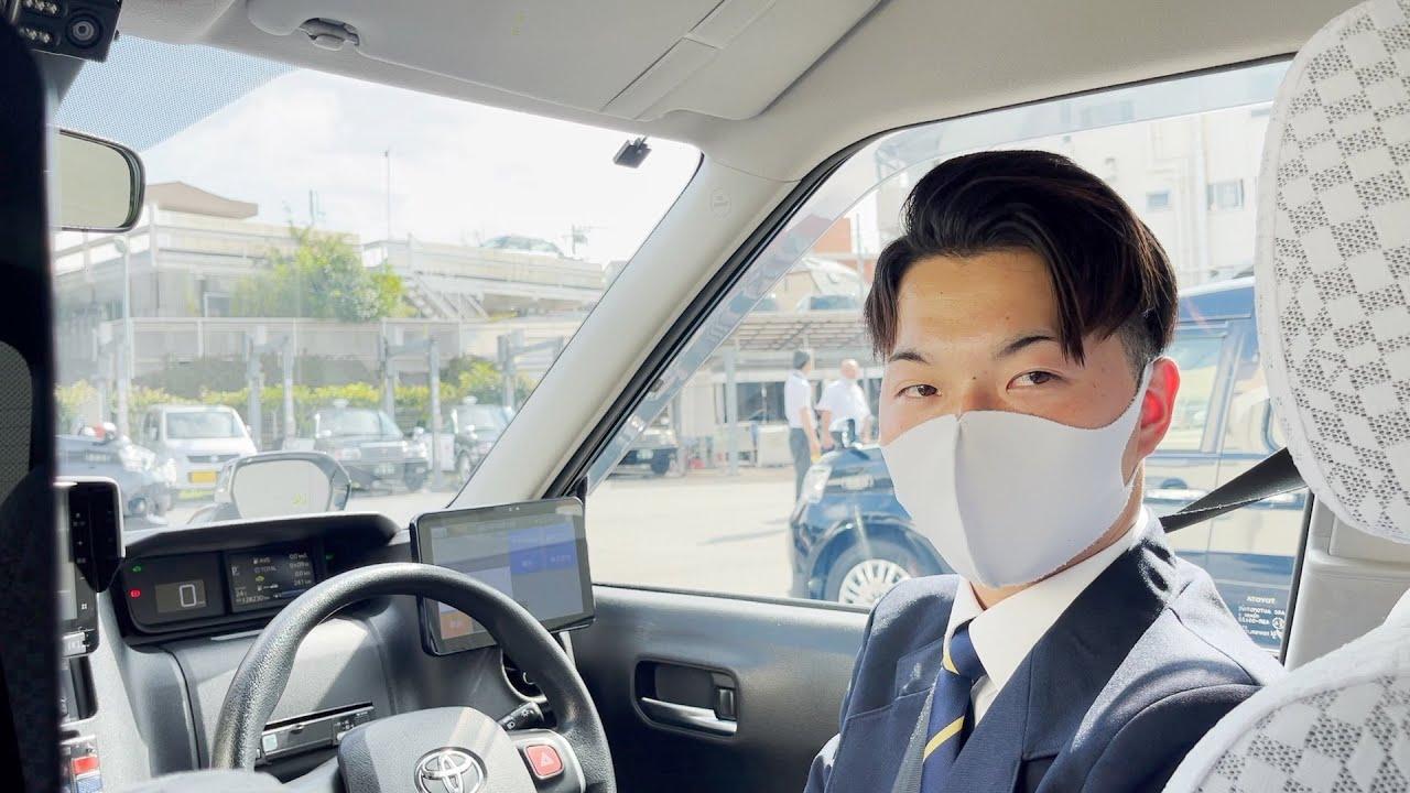 【若者が大活躍!タクシードライバー】グリーンキャブ採用動画